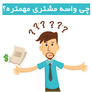 دریافت هدیه این ماه