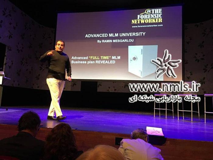 آقای رامین مسگرلو از سخنرانان و راهبران برجسته بین المللی ایرانی