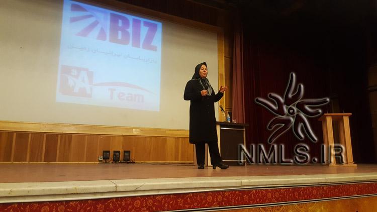 خانم دکتر مقیمی در همایش بازاریابی شبکه ای استان یزد