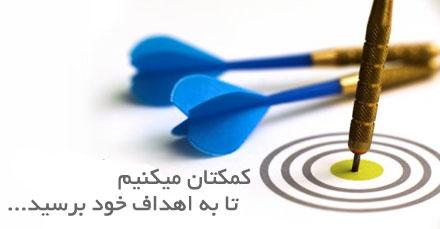 تبلیغات در بازاریابی شبکه ای