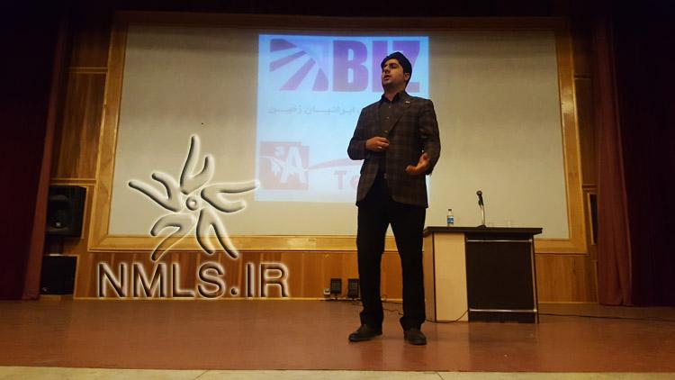 آقای ابولقاسمی در همایش بازاریابی شبکه ای استان یزد