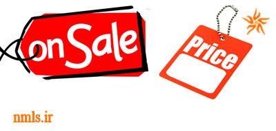 الزام برچسب قیمت در محصولات بازاریابی شبکه ای