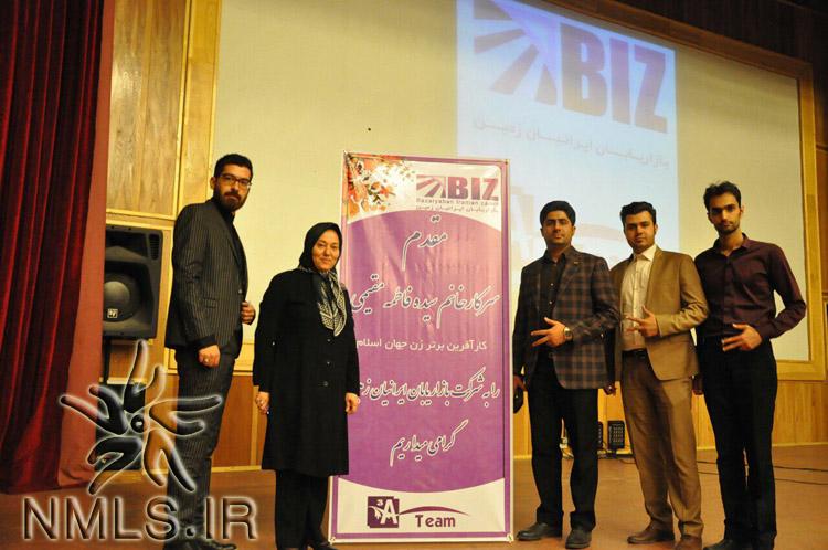 آقای ابولقاسمی و خانم دکتر مقیمی در همایش بازاریابی شبکه ای یزد