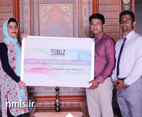 مراسم افتتاحیه و آغاز فعالیت شرکت بیز در کشور عمان