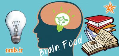 غذایی روزانه برای مغز از مارک یارنل - 2