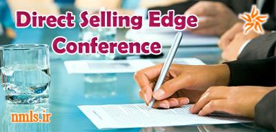 کنفرانس آموزش فروش مستقیم برای کارخانه ها