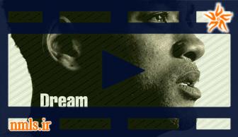 ویدیو رویای انگیزشی