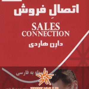 ویدیو اتصال فروش