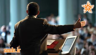 مبانی و اصول عمومی سخنرانی ؛ مخاطب خود را بشناسید