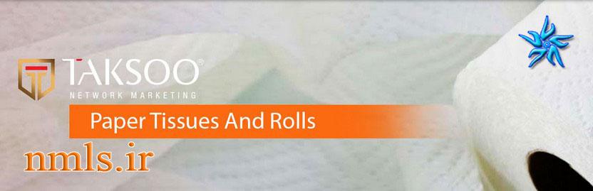 افزایش تنوع محصولات سلولزی تکسو