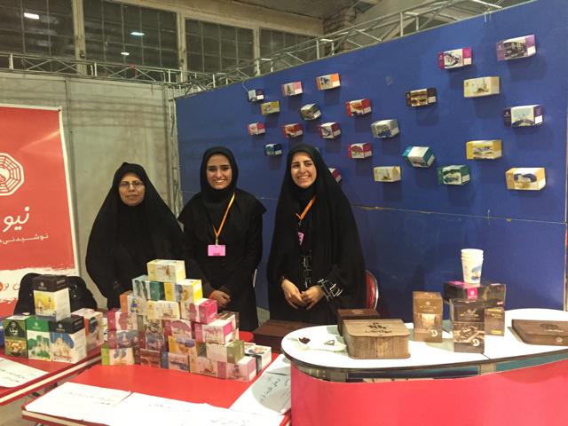 نمایشگاه مواد غذایی نیوشا در کرمانشاه