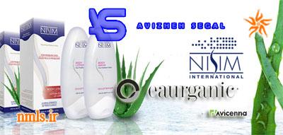 محصولات مراقبت از پوست و مو در شرکت آویژه سگال