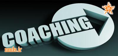 نحوه مربیگری حرفه ای در بازاریابی شبکه ای