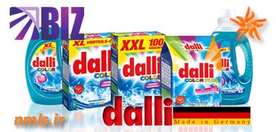 فروش محصولات dalli در انحصار شرکت بیز