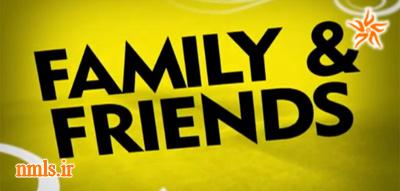 بمب دوستان و خانواده در بازاریابی شبکه ای