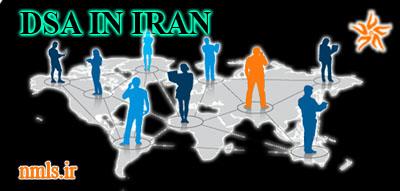 گزارش روزنامه گاردین و فروش مستقیم ایران