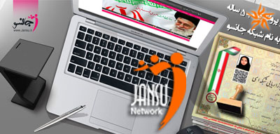 jansu-mlm-news1