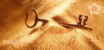 ۱۰۱ کلید سعادت از رندی گیج بخشهشتم
