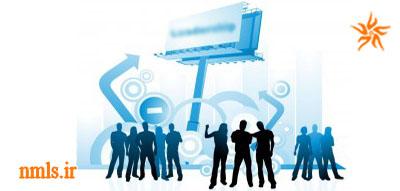 چگونگی جلسات بازاریابی شبکهای در اماکن عمومی