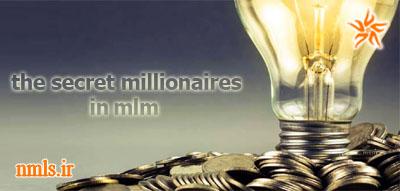 رازهای میلیونرهای بازاريابي شبكه ای