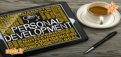 چرا رشد و توسعه شخصی؟