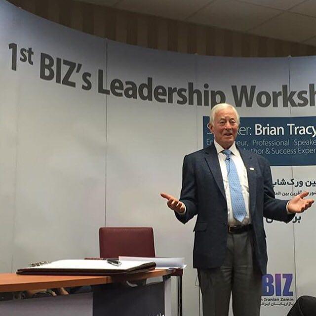 جلسه لیدرشیب برایان تریسی در شرکت بیز
