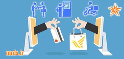 خرید اینترنتی و ارسال بسته های پستی شرکتها