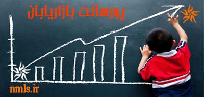میزان فروش بازاریابان در بازاریابی شبکه ای