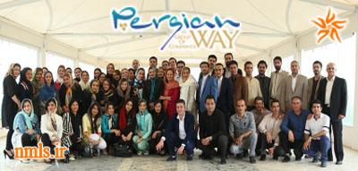 اولین همایش شرکت بازاریابی راه سوم پارسیان