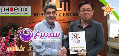 اولین جهش برون مرزی شرکت نتورک ایرانی