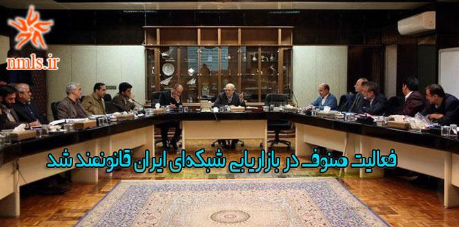 محمدرضا نعمت زاده در جلسه آییننامه اجرایی تبصره ماده (۸۷)