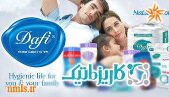 شرکت کاریزماتیک هفدهمین شرکت بازاریابی شبکه ای در ایران