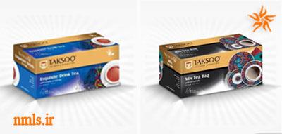 شرکت بازاریابی شبکه ای تکسو و محصولات جدید غذایی