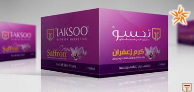 محصولات جدید در شرکت بازاریابی تکسو